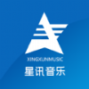 星迅音乐APP官方版 v1.0