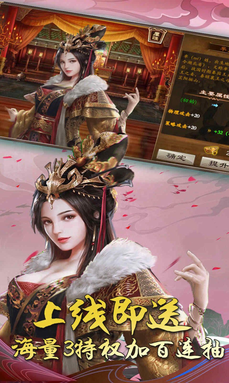 三国方舟游戏官方安卓版图2: