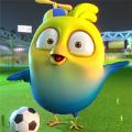 小鸟踢足球游戏