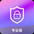 应用加密锁APP
