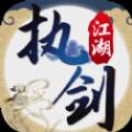 执剑江湖之轩辕手游官网安卓版 v1.0.0