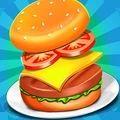 儿童汉堡包制作游戏