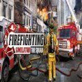 模拟消防英豪破解版