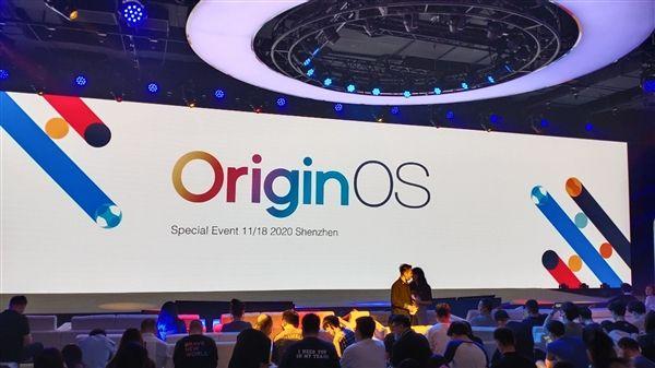 vivo全新系统OriginOS直播在哪看?OriginOS发布会直播入口地址[多图]图片1