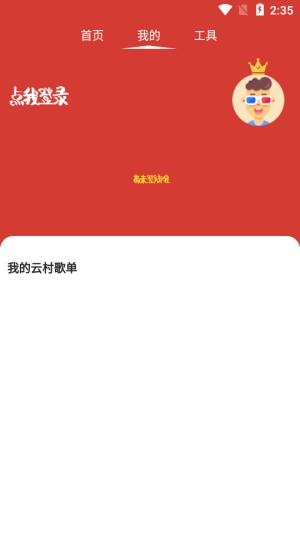 CMG7.app最新版本官方下载地址图片1