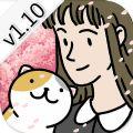 萌宅物语1.10破解版
