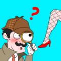 侦探画小偷游戏
