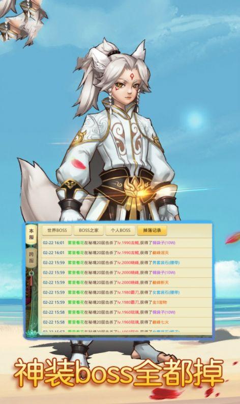 化圣西游官方正版游戏图5: