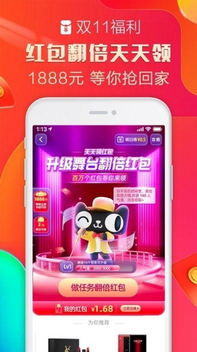 豚鸭app官方版图2: