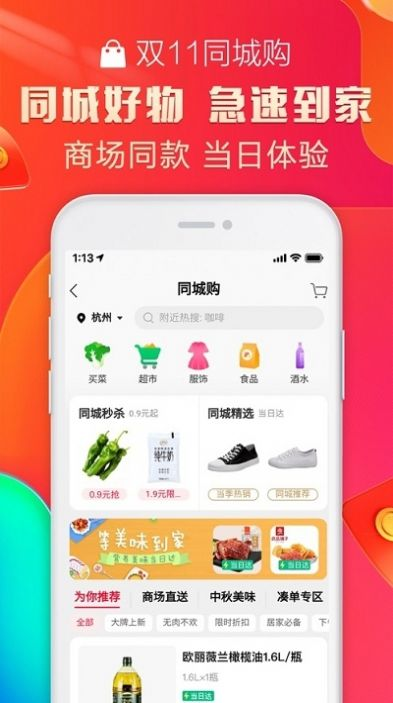 豚鸭app官方版图4: