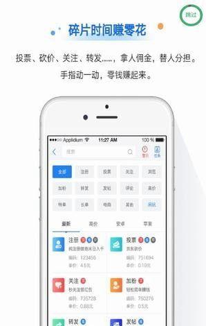 小熊帮帮APP官网苹果版下载安装图1: