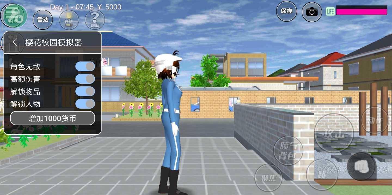 樱花校园模拟器逃离伏拉夫小游戏下载安装图4:
