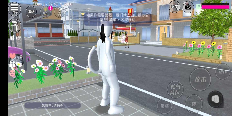 樱花校园模拟器逃离伏拉夫小游戏下载安装图1: