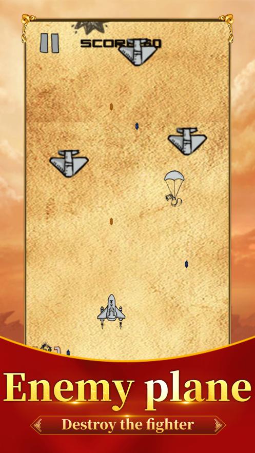 空战精英射击游戏官方版图1: