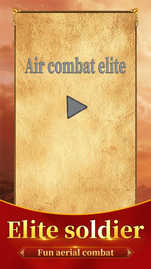 空战精英射击游戏官方版图3: