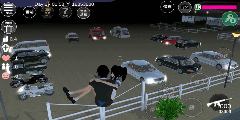 樱花校园模拟器逃离伏拉夫小游戏下载安装图3: