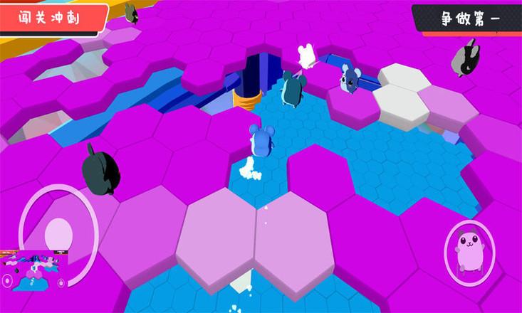 糖豆人团队赛游戏安卓版图3: