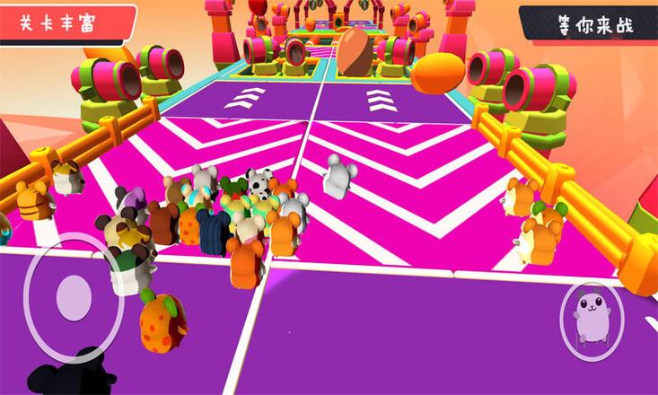 糖豆人团队赛游戏安卓版图4: