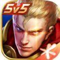 王者无限火力下载正版8.0