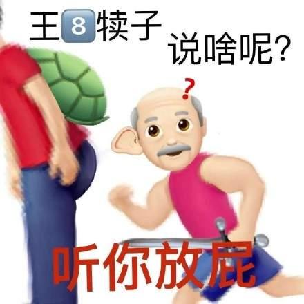 emoji阴阳怪气表情包图片高清无水印完整版图4: