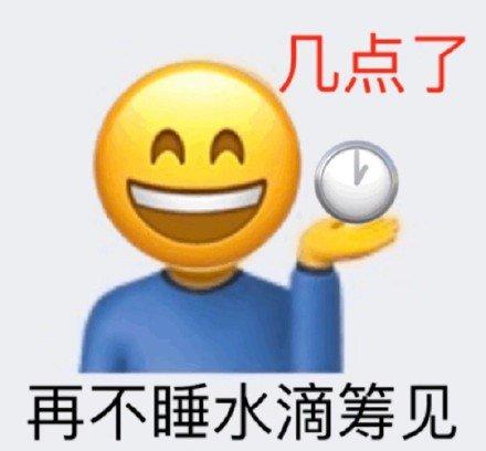 emoji阴阳怪气表情包图片高清无水印完整版图8: