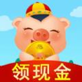 猪猪合成游戏赚钱版