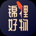 锦鲤好物APP官网版 v1.0.0