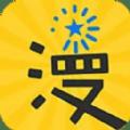 yw193尤物精品漫画app