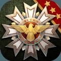 将军的荣耀3安卓版