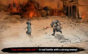 浪人末代武士破解版图1