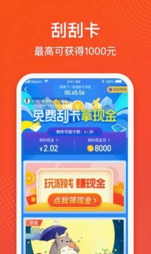 金猪计步app走路赚钱图1