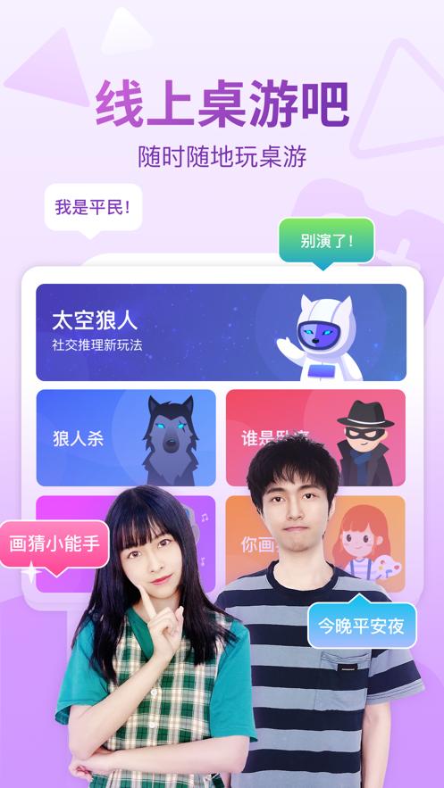会玩手游app下载安装折扣平台图4: