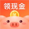 金猪计步app走路赚钱