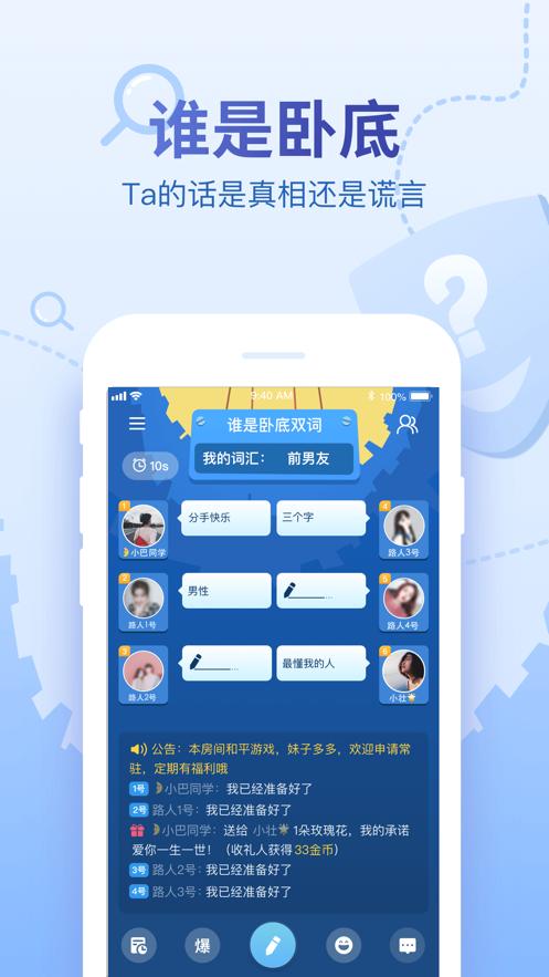 会玩手游app下载安装折扣平台图1: