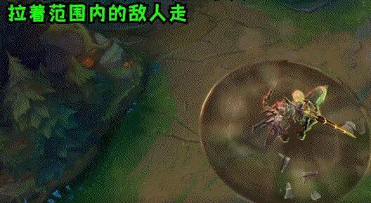 英雄联盟新英雄芮尔技能展示:芮尔玩法攻略[多图]图片6