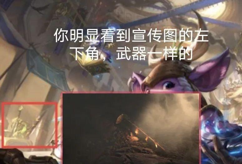 英雄联盟新英雄芮尔技能展示:芮尔玩法攻略[多图]图片1