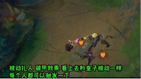 英雄联盟新英雄芮尔技能展示:芮尔玩法攻略[多图]图片2
