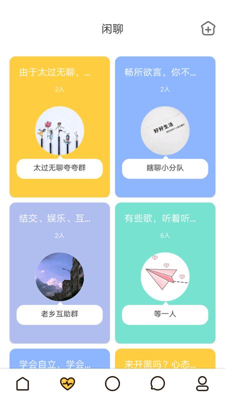 南瓜app官网下载地址最新版图1: