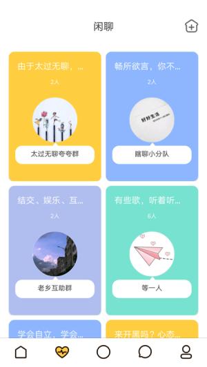 南瓜app最新版图1