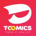 Toomics破解无限金币版