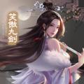 傲九剑大道争锋手游官网版 v2.0.0.0.37