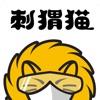 刺猬猫app破解版