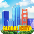 全球城市破解版