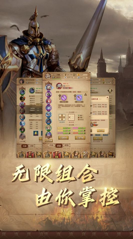 契约战歌游戏官网正式版图3: