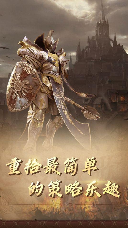 契约战歌游戏官网正式版图4: