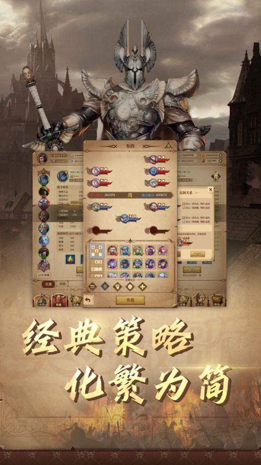 契约战歌游戏官网正式版图5: