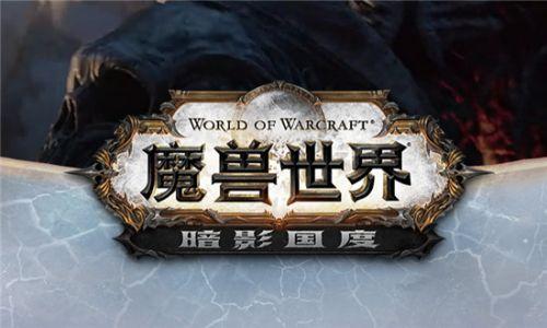 魔兽世界9.0首发职业推荐:WOW9.0最值得玩的职业推荐[多图]