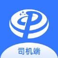 普惠约车司机端App
