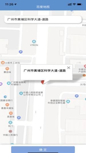 安可云办公软件图1