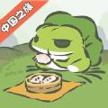 最强青蛙游戏
